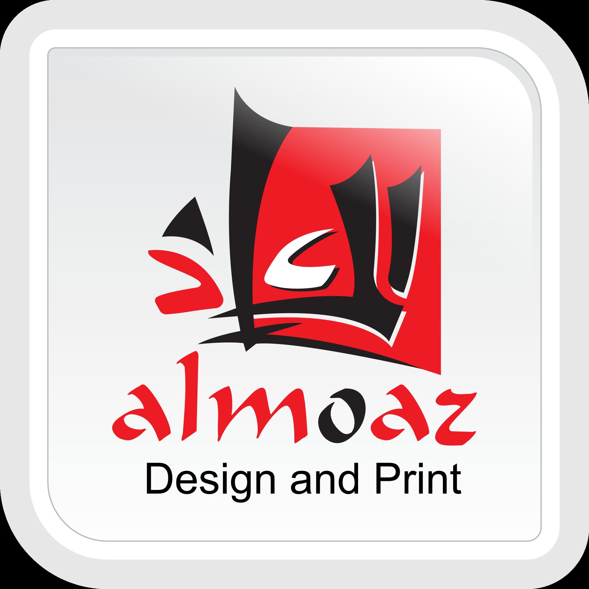 Al-Moaz